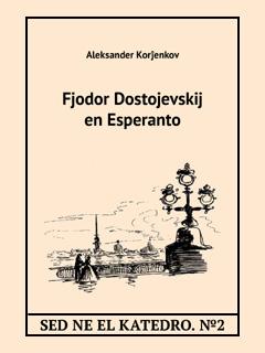 Dostojevskij en Esperanto