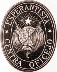 Esperantista Centra Oficejo