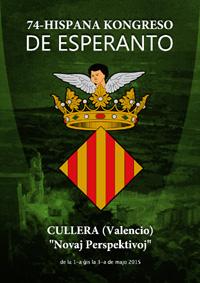 74a Hispana Kongreso de Esperanto