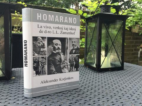 Homarano