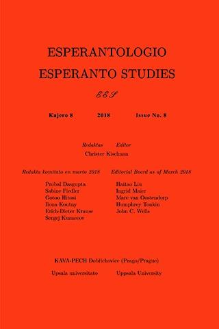 Esperantologio
