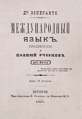 La Unua Libro de Zamenhof