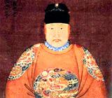 Zhu Yijun