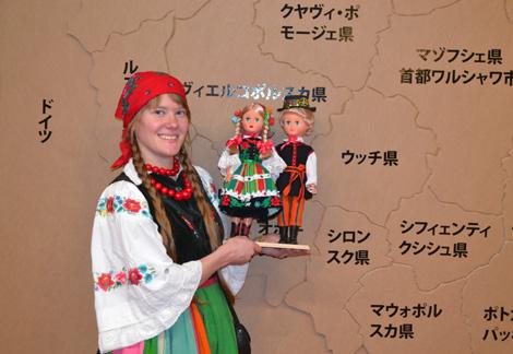Agnieszka Mozer