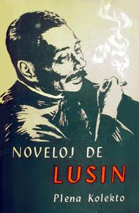 Noveloj de Lusin