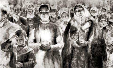 Resurekto - bildo de L. Pasternak