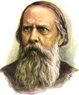 Saltykov-Ŝĉedrin