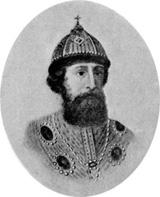 Ivano III