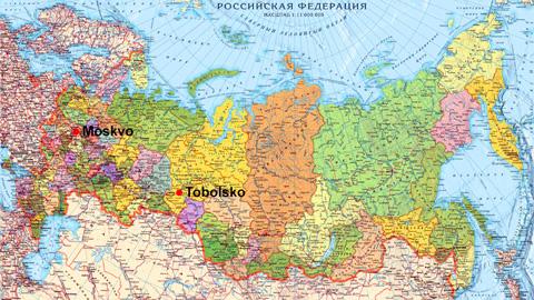 Tobolsko