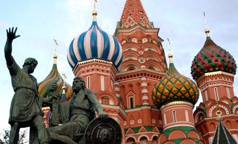 Tago de Nacia Unueco en Ruslando