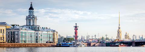 Peterburgo