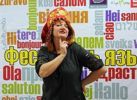 Arbekova