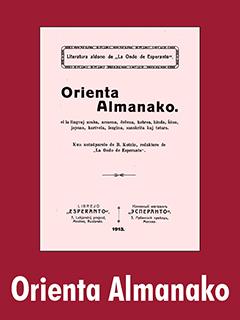 Orienta Almanako