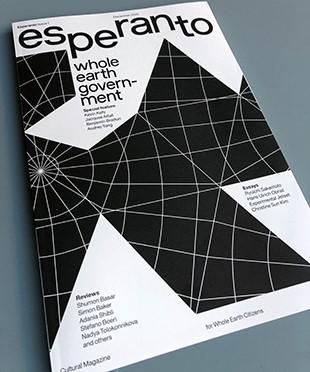 Esperanto Cultural Magazine