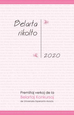 BR-2020