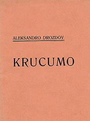 Krucumo
