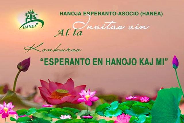 Hanojo